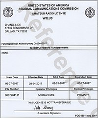 amateur radio license reference copy